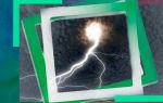 Опасность молнии во время грозы: меры безопасности и первая помощь