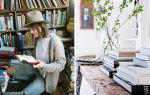 Что почитать в отпуске: 10 полезных книг