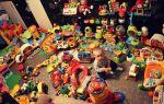 Почему ребёнку не стоит покупать много игрушек