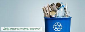 Что такое «Собиратор» и как он помогает нуждающимся и экологии